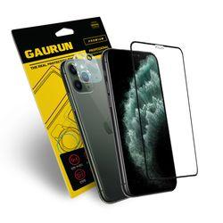 아이폰11프로 2.5D 강화유리1매+카메라 강화유리1매 링버전