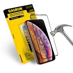 아이폰11프로맥스 XS 맥스 2.5D 강화유리필름 전면1매