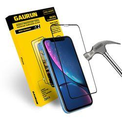 아이폰11 XR 2.5D 강화유리필름 전면1매