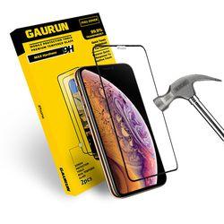 아이폰11프로 XS X  2.5D 강화유리필름 전면1매