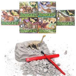 4285 공룡발굴체험키트2탄 랜덤