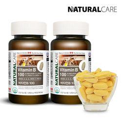 비타민B 100 2병 6개월분
