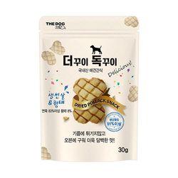 [더독]더꾸이독꾸이 황태30g