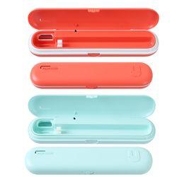 휴대용 칫솔살균기 UV살균 칫솔살균 케이스 (고급형 듀얼UV램프)