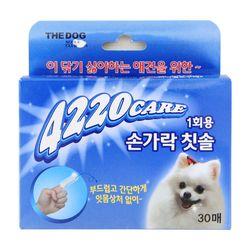 더독 4220 1회용 소프트 손가락 칫솔 (30매)