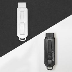 스테들러 525 PS 슬라이딩 지우개 블랙앤화이트