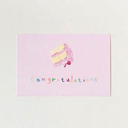 Congratulation postcard