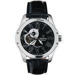 MAXFOX MF7060LT Skelett watch(오토메틱)+스틸밴드
