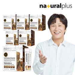 백세곡류효소 6박스(6개월분)