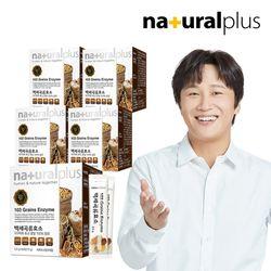 백세곡류효소 5박스(5개월분)