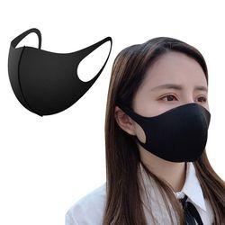 3D 빨아쓰는 연예인 입체 마스크 (10개세트)