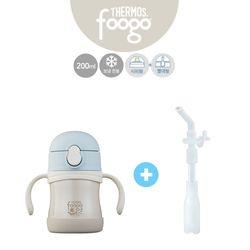 유아용 2way베이비보틀(TKFA-200S)+리필빨대 블루