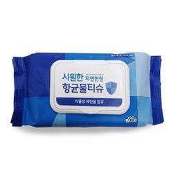 자연한장 항균 물티슈 1팩 (50매) x 1BOX (10팩)