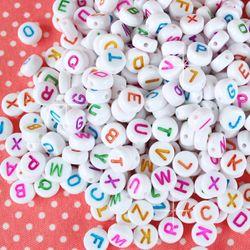 알파벳화이트 원형비즈(약 370개)