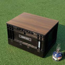 캠퍼필드 오픈도어 폴딩박스 캠핑테이블 포켓세트