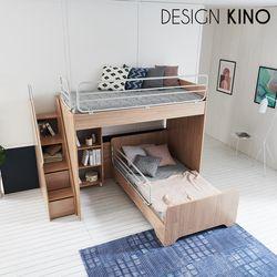 브레인 이층 벙커침대 BR5420(계단+철제가드+일층침대+책장)