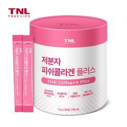 TNL 저분자 피쉬콜라겐 플러스 2gx90포