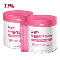 TNL 저분자 피쉬콜라겐 플러스 2gx90포 2개 (총 180포)