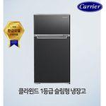 [으뜸효율가전] 캐리어 클라윈드 으뜸효율가전환급 냉장고(85L) CRF-TD085BDA
