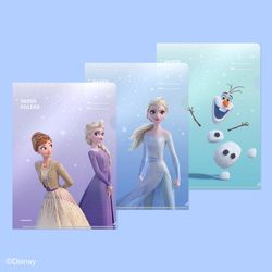 디즈니 페이퍼 폴더 - 프로즌2 (3EA)