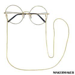스네이크체인 뱀줄 안경체인줄 선글라스스트랩