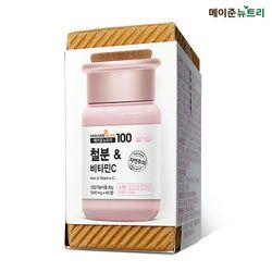 철분&비타민C 1병(2개월 분)