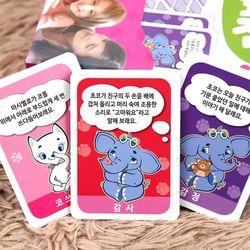플레이앤쉐어 짝맞추기 메모리게임4세이상 자존감 형성