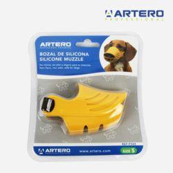 아테로 강아지 실리콘 입마개 S P345
