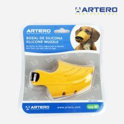 아테로 강아지 실리콘 입마개 M P347