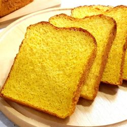 우유품은 단호박쌀식빵(5개) 단호박퐁당 속편한쌀빵