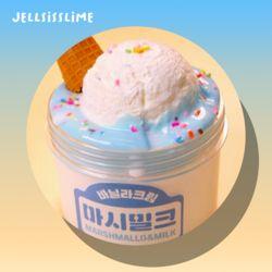 마시밀크 (글루올지글리+점토 믹스 슬라임)