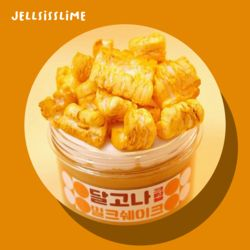 달고나밀크쉐이크 (우드글루+생크림슬라임 믹스)