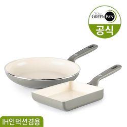 그린팬 멤피스 계란말이팬 + 24cm 프라이팬