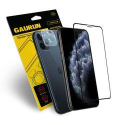가우런 아이폰11프로 4D 프라임넷 강화유리1매+카메라 유리