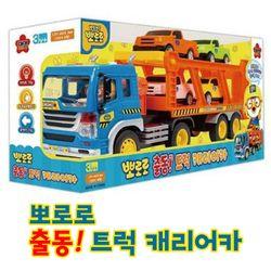 뽀로로 트럭 캐리어카