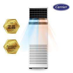 [7일內기본설치비포함] 캐리어 인버터 냉난방기(40평) CPV-Q1458DX