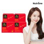 [무료배송] 비비랩 잔티젠 에스 다이어트 4박스 (8주분)