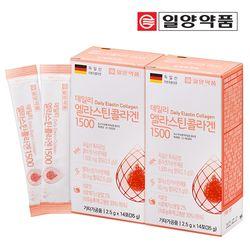일양약품 엘라스틴 저분자 콜라겐 펩타이드 2박스 (28포)