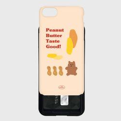 peanut butter gummy 카드슬라이드 케이스