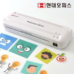 가정용코팅기 PhotoLami-230 A4 +코팅지+재단기