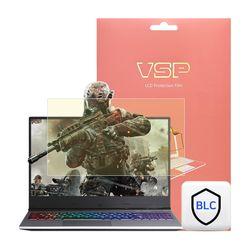 VSP 한성컴퓨터 TFG155 블루라이트차단 액정보호필름 1매
