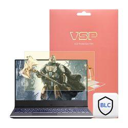 VSP 한성컴퓨터 TFG255XW 블루라이트차단 액정보호필름 1매