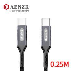 AENZR 팬텀 C타입 E-marker PD충전 데이터케이블 25CM