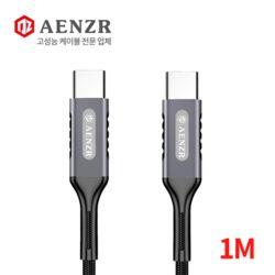 AENZR 팬텀 C타입 E-marker PD충전 데이터케이블 1M