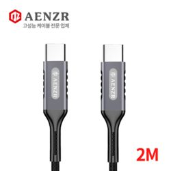 AENZR 팬텀 C타입 E-marker PD충전 데이터케이블 2M