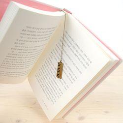 Bookiss책갈피II Music 피아노건반