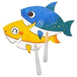 상어부채만들기