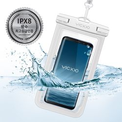 스마트폰 IPX-8등급 방수팩 P1 화이트