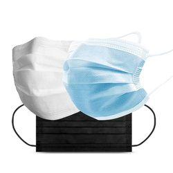 당일발송 일회용 마스크 50매 3중 필터 덴탈 보건용