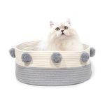 고양이아지트 (그레이) 고양이집 고양이바구니 패브릭바스켓